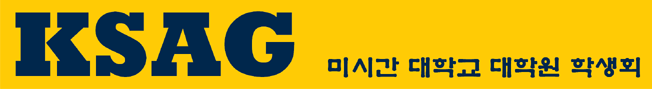 KSAG UNIVERSITY OF MICHICAN LOGO